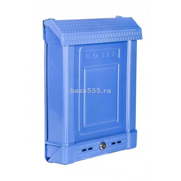 М6179 ящик почтовый с замком (синий) (уп.7)