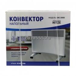 """Обогреватель -конвектор """"Теплоснаб"""" W-HCT1138A /кор. 1 штука"""