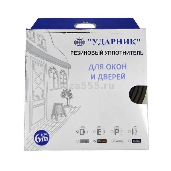 Уплотнитель Резиновый профиль D 6 метров  (Коричневый)/120,шт