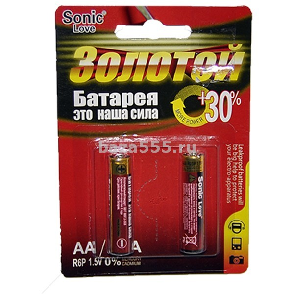 "Батарейка"" sonic"" золотой"" аааrо3р пальч.70wy-23-257 уп.30 бл/кор.720.бл"
