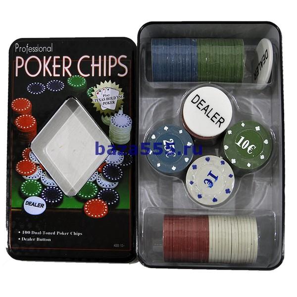"""Игра наст.""""покер"""" 100t жестян,короб.70wy-25-333/кор.24 шт."""