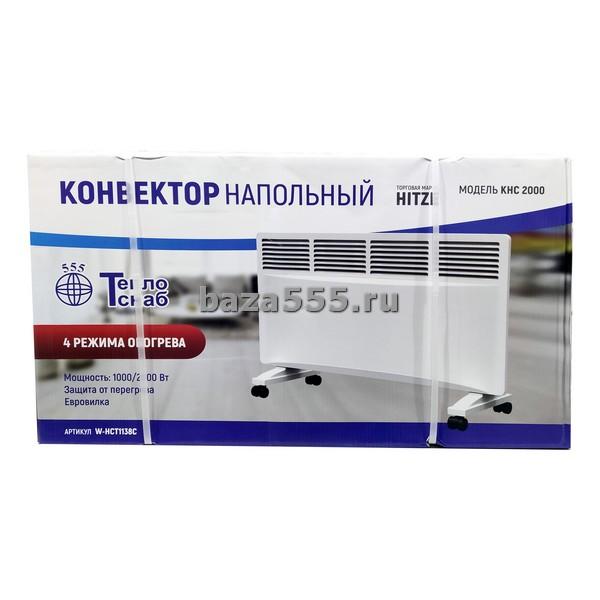 """Обогреватель -конвектор """"Теплоснаб"""" W-HCT1138 С /кор. 1 штука"""