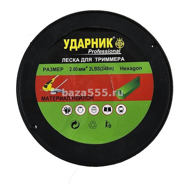 """Леска для триммера hexgon   (шестигранн)  d 2,0.mm* 2lbs 248.m""""ударник""""/12 шт."""