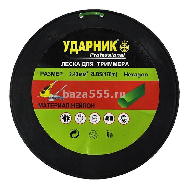 """Леска для триммера hexgon   (шестигранн)  d 2,4.mm* 2lbs 170.m""""ударник""""/12 шт."""