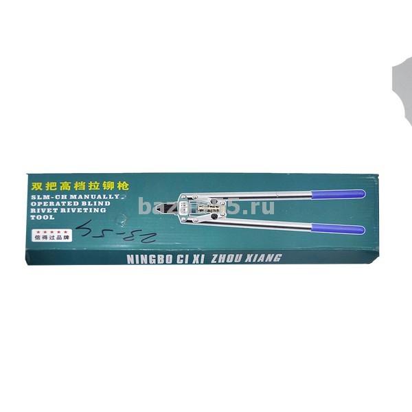 Заклепочник ручной 12mm,5880 49 ф3-ф5mm/70wy-23-54/кор.24.шт