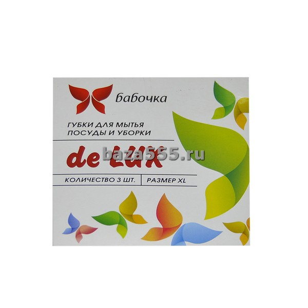 "Губка для посуды ""Lux-3 Арт: ГП-23 Размер (мм): 89х67,5х30 Колич: 3 шт., в упаковке – 50 шт."