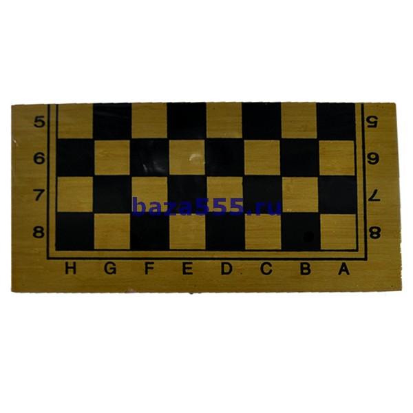 Игра настольная: шахматы+нарды /1-850/ 70wy-19-152 арт.в3015/48,шт
